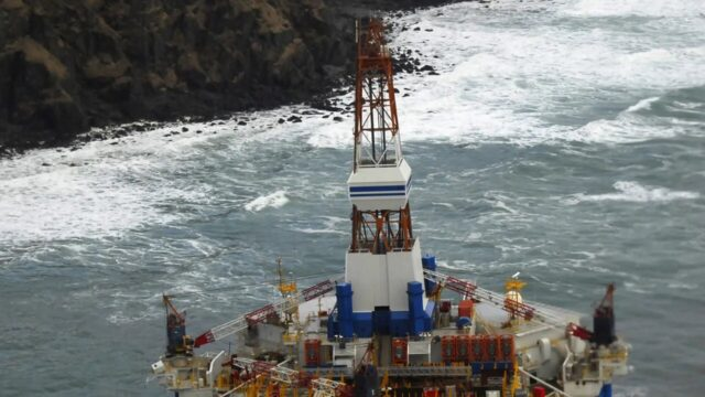 Oil: Washington suspends drilling in a protected area of the Arctic Logo