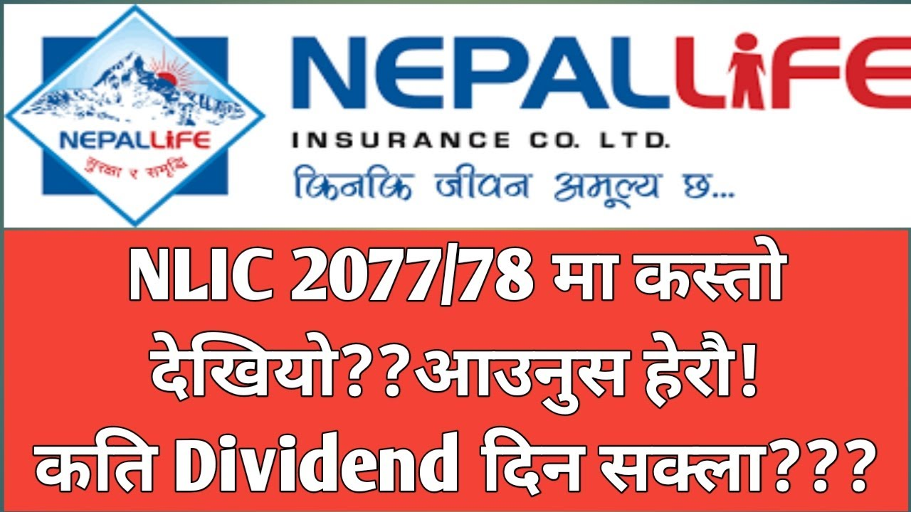 Nepal Life Insurance Company Ltd.(NLIC) 4th quarter report! How much dividend can NLIC provide?? Logo