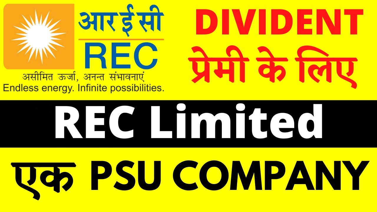 REC Limited   Dividend Stock for long term   Investing   Stock Market   Sensex   Nifty   Finance Logo